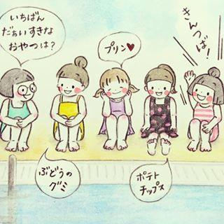 親友はおばあちゃん!88歳と3歳のやり取りが「渋カワ」すぎる♡の画像2