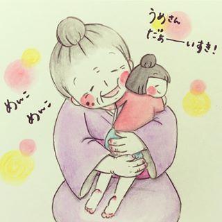 親友はおばあちゃん!88歳と3歳のやり取りが「渋カワ」すぎる♡の画像1