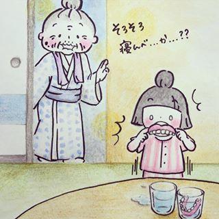 親友はおばあちゃん!88歳と3歳のやり取りが「渋カワ」すぎる♡の画像10