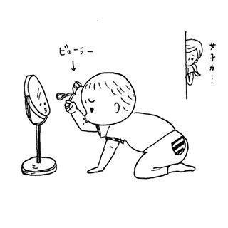 鏡を見ながらビューラー!?1歳息子の「女子力」が高すぎ疑惑♡まとめのタイトル画像