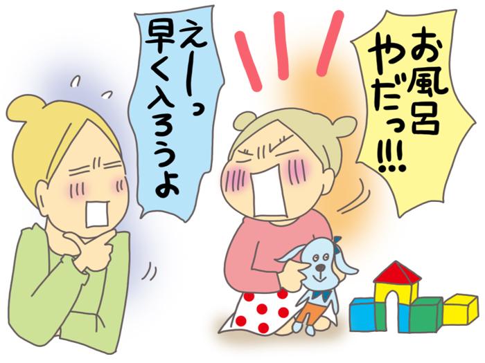 忙しい時こそ、親子でテンションUP!ママと子どもが元気になる秘訣の画像7