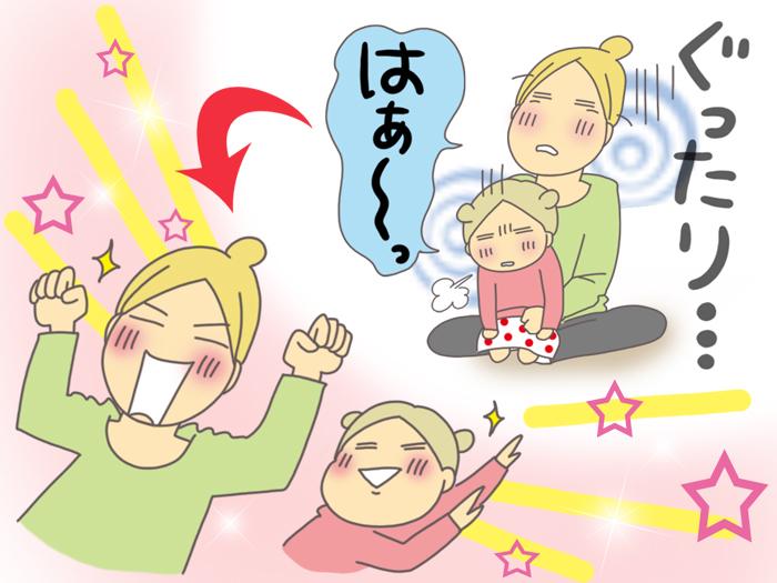 忙しい時こそ、親子でテンションUP!ママと子どもが元気になる秘訣の画像1