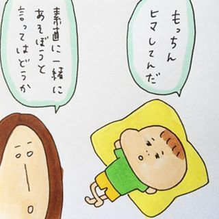 「眠れない夜…」3歳息子の叙情的つぶやきに、思わずやられる…!の画像6