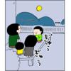 5歳長男に「お月見」プロデュースを任せたら…こんなにシュールになりました。のタイトル画像