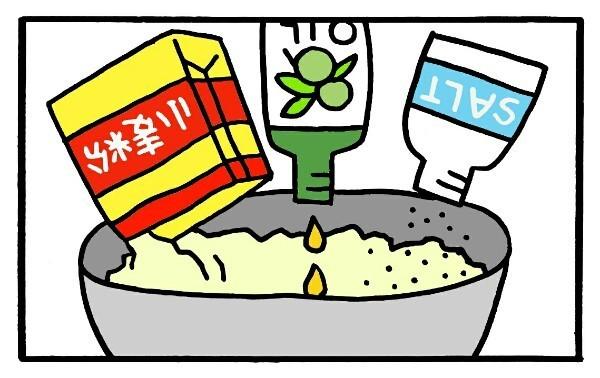 雨の日の室内遊びにぴったり!安全簡単「小麦粉ねんど」の作り方をイラストで紹介!の画像3