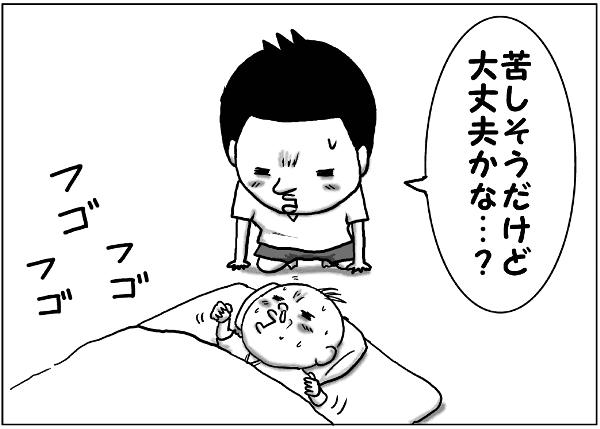 つまり 苦 しそう 新生児 鼻くそ