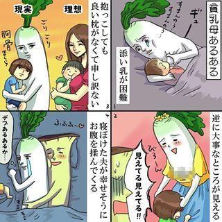 【毎月更新!】コノビーおすすめインスタまとめ9月編!!の画像5