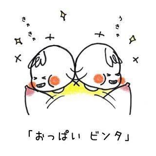 【毎月更新!】コノビーおすすめインスタまとめ9月編!!の画像9