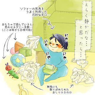 【毎月更新!】コノビーおすすめインスタまとめ9月編!!の画像3