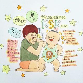 【毎月更新!】コノビーおすすめインスタまとめ9月編!!の画像10