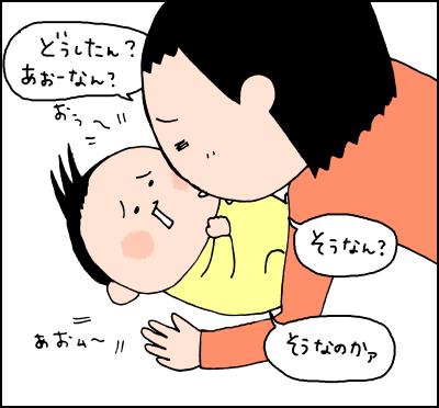 一人目と二人目ではこんなにも違った!ネンネ期の赤ちゃんとの過ごし方の画像6