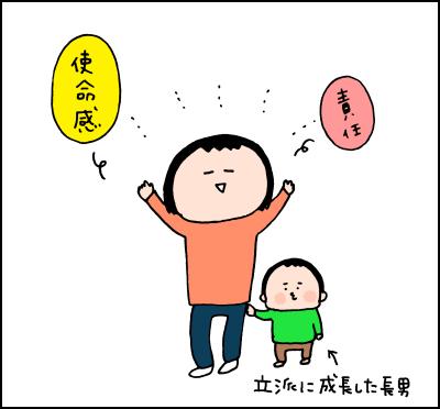 一人目と二人目ではこんなにも違った!ネンネ期の赤ちゃんとの過ごし方の画像3