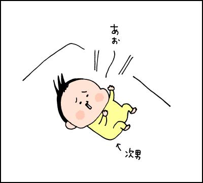一人目と二人目ではこんなにも違った!ネンネ期の赤ちゃんとの過ごし方の画像4