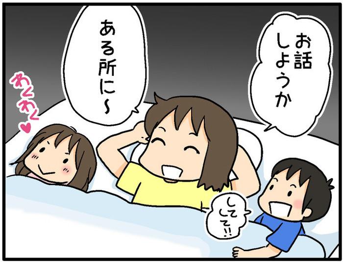 寝る前の「絵本」…ではなく、我が家ではこんな寝かしつけ方法が効果ありです。の画像2