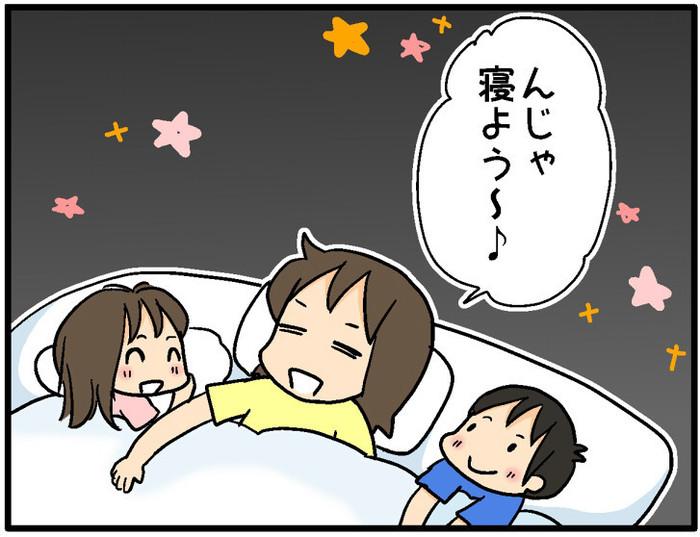 寝る前の「絵本」…ではなく、我が家ではこんな寝かしつけ方法が効果ありです。の画像5