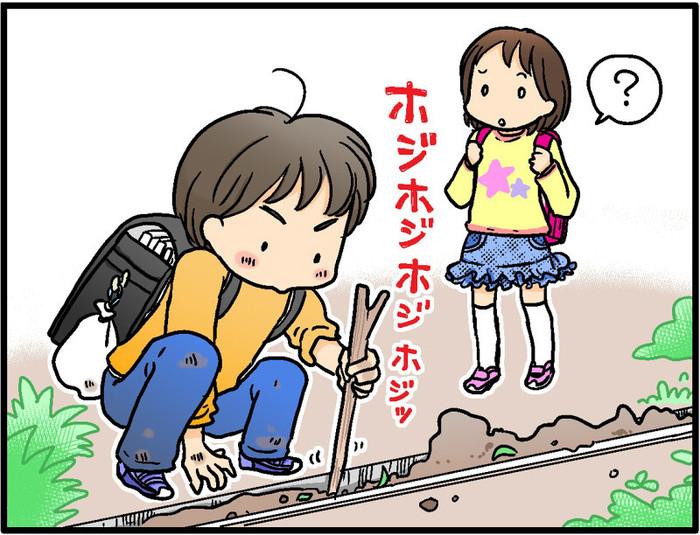 いきなりダースベーダー!?男子が棒を持ったら必ずすること10選の画像5