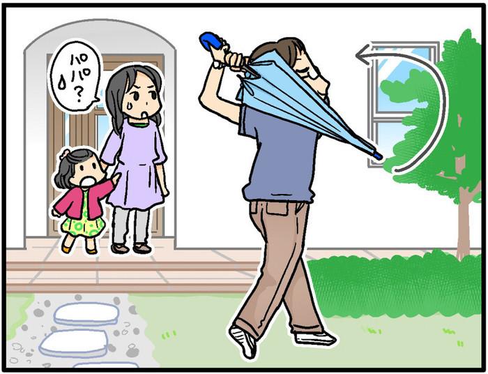 いきなりダースベーダー!?男子が棒を持ったら必ずすること10選の画像10
