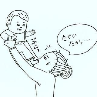 新テイスト現る!イラスト×ハッシュタグで魅せる、「misa」さんのインスタが人気!!の画像1