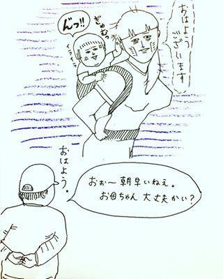 新テイスト現る!イラスト×ハッシュタグで魅せる、「misa」さんのインスタが人気!!の画像5