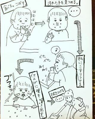 新テイスト現る!イラスト×ハッシュタグで魅せる、「misa」さんのインスタが人気!!の画像8