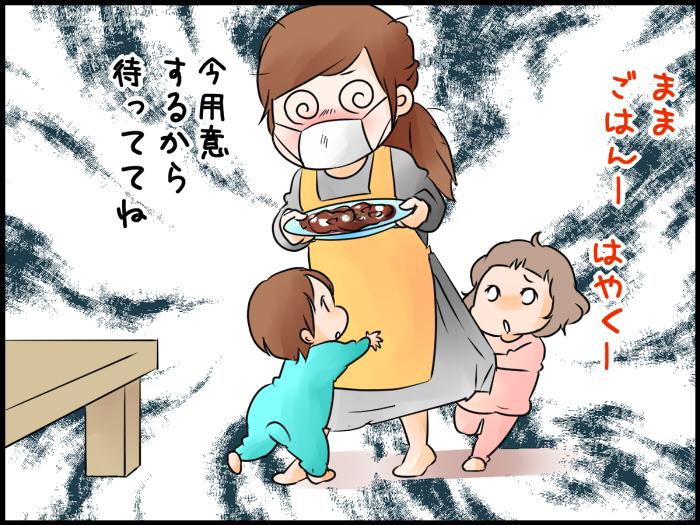 将来について、真剣に考えるようになった!子どもが生まれて変化したママの生活5選の画像5