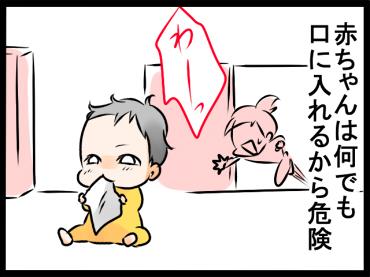ママに求められる「反射神経」レベル高すぎ!?赤ちゃんに振り回され放題まとめの画像24