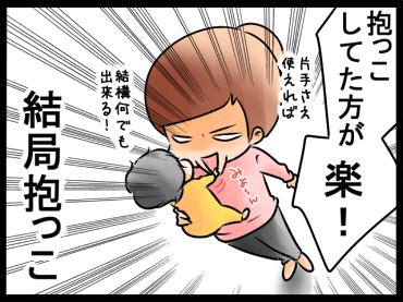 ママに求められる「反射神経」レベル高すぎ!?赤ちゃんに振り回され放題まとめの画像7