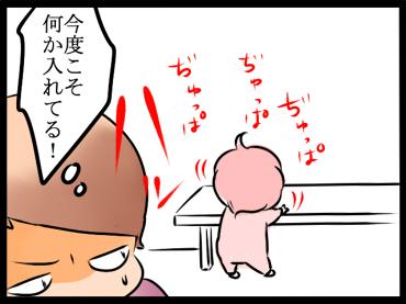 ママに求められる「反射神経」レベル高すぎ!?赤ちゃんに振り回され放題まとめの画像27