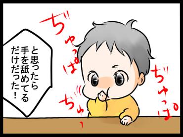 ママに求められる「反射神経」レベル高すぎ!?赤ちゃんに振り回され放題まとめの画像26