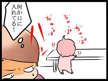 ママに求められる「反射神経」レベル高すぎ!?赤ちゃんに振り回され放題まとめの画像25