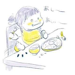 """1歳児の可愛さが""""ギュッ""""と詰まったイラストの数々。とにかく癒しパワーがすごいのです…の画像4"""