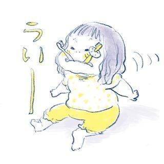 """1歳児の可愛さが""""ギュッ""""と詰まったイラストの数々。とにかく癒しパワーがすごいのです…の画像8"""