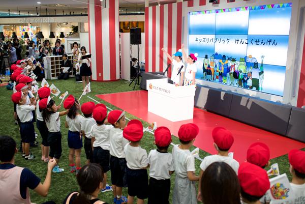 子どもの好奇心を伸ばす仕掛けがいっぱい♡イオンの新しいベビー・キッズ向け専門店がオープン!の画像1