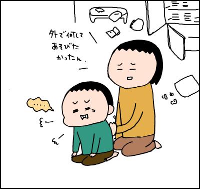 イヤイヤ期はなかった息子…5歳で突然やってきた「極悪イライラ期」とは?の画像7