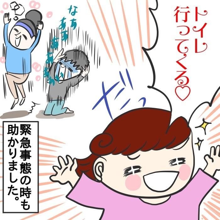 「ヤダ!」が劇的に減った!子どもが、自ら楽しくお片付けする声かけ方法を発見!の画像13