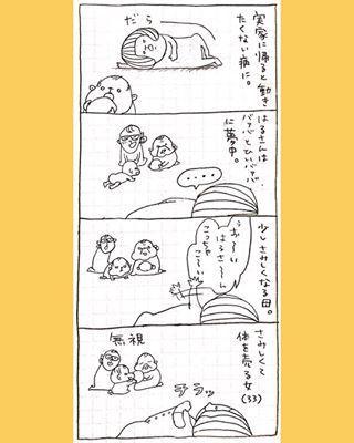 「おしりから変なの出てる…!?」心配で病院にかけつけた結果…『育児お笑い話』まとめの画像4