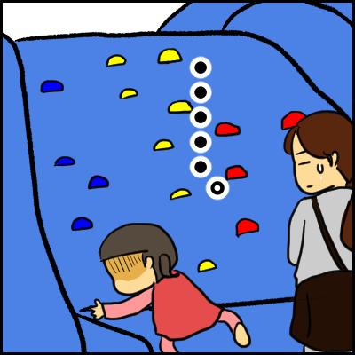 子どもたちが遊んでいる間にゆっくり…と期待して行ったキッズランドの結末の画像8