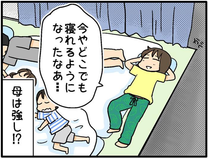 母は強し…!4児の母になって変わった「就寝スタイル」の画像5