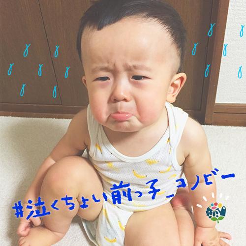 この下くちびるがたまらない♡「#泣くちょい前っ子」の写真、大集合!のタイトル画像