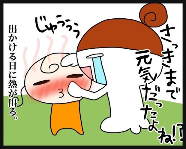 こっそりお菓子を食べようとした瞬間に気付かれる!?1歳ムスメの○○センサー!の画像5