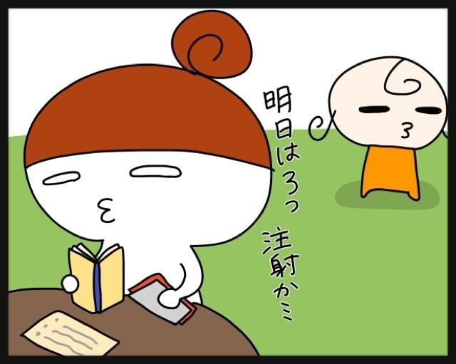 こっそりお菓子を食べようとした瞬間に気付かれる!?1歳ムスメの○○センサー!の画像8