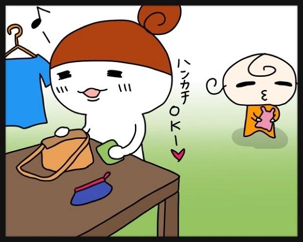 こっそりお菓子を食べようとした瞬間に気付かれる!?1歳ムスメの○○センサー!の画像4