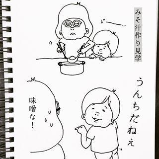 外出が恥ずかしい…!2歳男子『下ネタ全開』の毎日を描いた育児日記まとめの画像11
