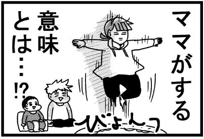 この疾走感がリアル!!育児を駆け抜ける姿が「あっぱれな漫画」6選のタイトル画像