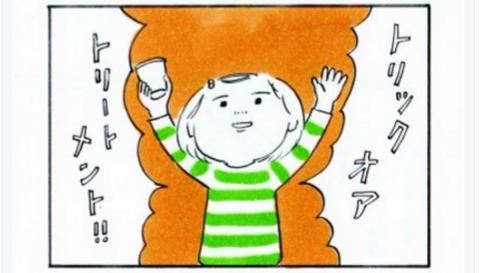「トリックオア…惜しい…笑!」シュールなセンスの子どもの発言&行動10連発のタイトル画像