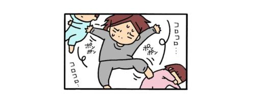 双子ママの秘技!?足を使って寝かしつけをしていると起きる事件のタイトル画像