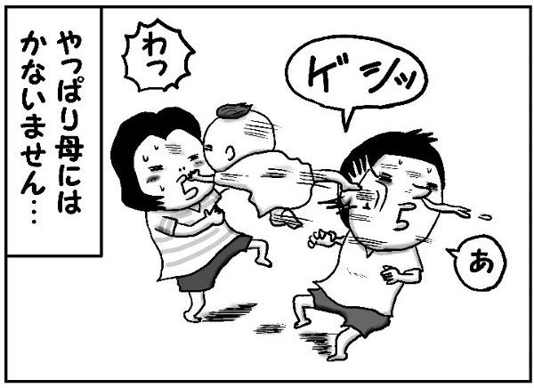 「父」の悲しき宿命!?「母」にはやっぱりかなわないのか?の画像10