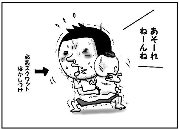 「父」の悲しき宿命!?「母」にはやっぱりかなわないのか?の画像8