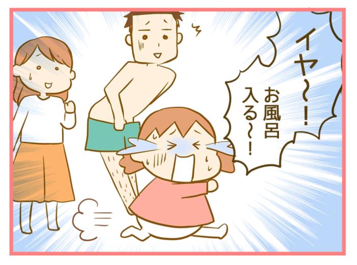 パパの剛毛が、子どものしつけに役立つ時(笑)の画像9