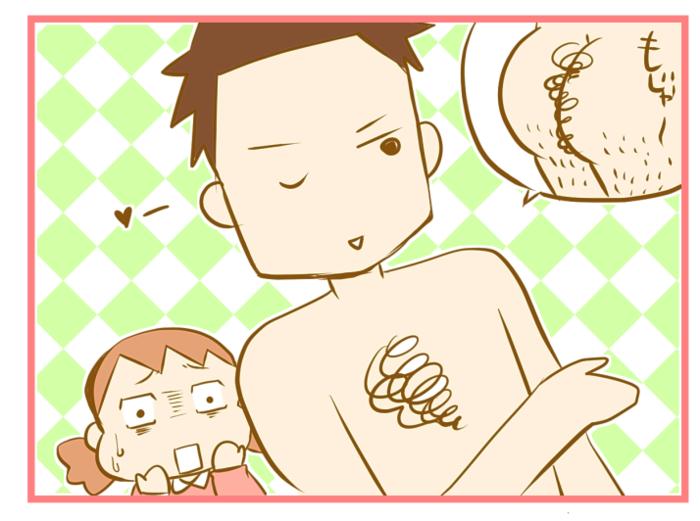 パパの剛毛が、子どものしつけに役立つ時(笑)の画像1